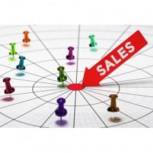 3D подова настилка Sales