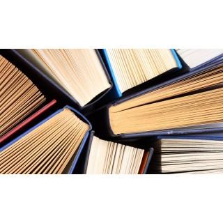3D декоративна настилка Books 153076043