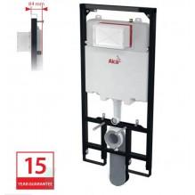ALCAPLAST Slim A1101/1200 -Структура за вграждане Slim 8 см
