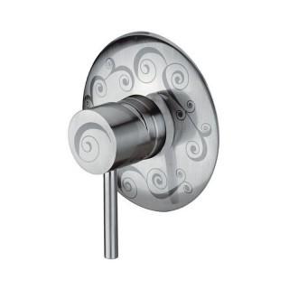 Вграден смесител за душ S20602YC86