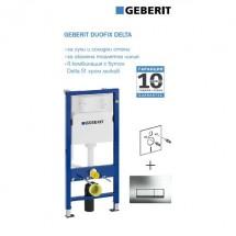 Промо структура за вграждане Geberit Duofix Delta 51 хром