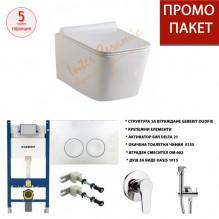 Промо пакет структура за вграждане GEBERIT OM602 5135