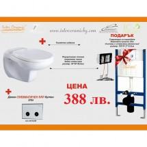 Структура за вграждане с порцеланова стенна тоалетна чиния