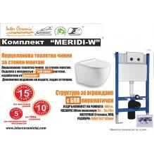 ПРОМО КОМПЛЕКТ Структура за вграждане MERIDI-W