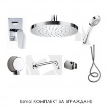ESMAI - ПРОМО КОМПЛЕКТ ЗА ВГРАЖДАНЕ 5A0631C00