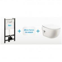 Окачена тоалетна MERIDIAN в комплект със структура, бутон, седалка и капак