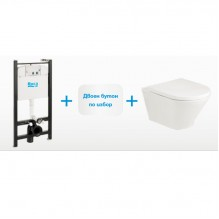 Окачена тоалетна GAP RIMLESS + структура и бутон + седалка и капак
