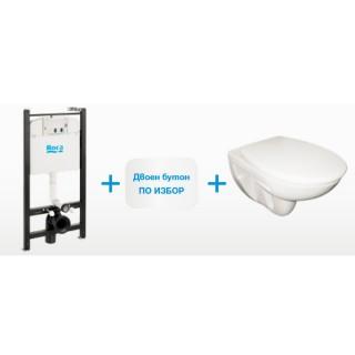 Окачена тоалетна ADELE + структура и бутон ACTIVE + седалка и капак