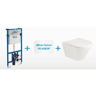 Окачена тоалетна GAP ROUND RIMLESS + структура и бутон DUPLO + седалка и капак Supralit