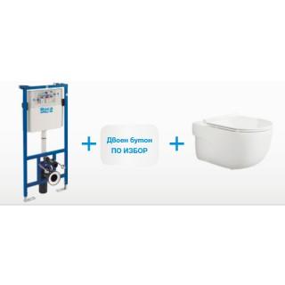 Окачена тоалетна MERIDIAN RIMLESS + структура и бутон DUPLO + седалка и капак