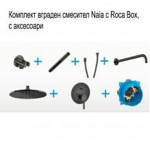 Комплект вграден смесител Naia с Roca Box
