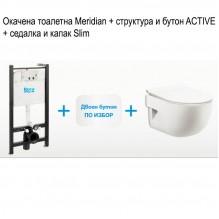 Окачена тоалетна Meridian + структура и бутон ACTIVE + седалка и капак Slim