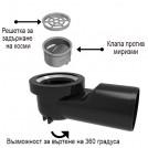 Точков сифон DS-11-CD / черно стъкло