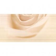Комплект 2 броя декорни плочки за баня Stripes бежов