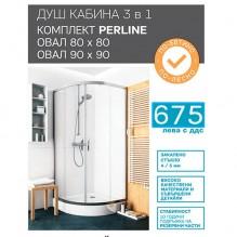 Овална душ кабина Perline комплект 3в1