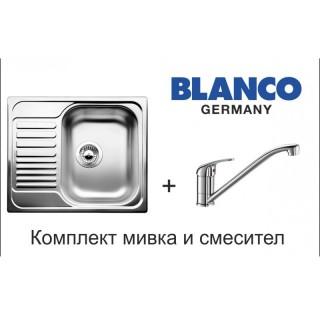 ПРОМО Комплект мивка за кухня BLANCO TIPO 45S MINI MAT + смесител