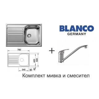 ПРОМО Комплект мивка за кухня BLANCO TIPO 45S COMPACT MAT + смесител DARAS