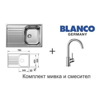 ПРОМО Комплект мивка за кухня BLANCO TIPO 45S COMPACT MAT + смесител BLANCO MIDA