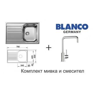 ПРОМО Комплект мивка за кухня BLANCO TIPO 45S COMPACT MAT + смесител BLANCO MILI