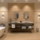 WURZEL - серия плочки за баня
