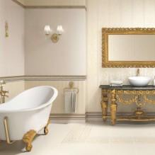 Triana - серия плочки за баня