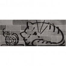 Nuney - 4 Grafito - комплект декорни плочки за баня