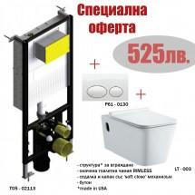 Структура за вграждане TO5-02113+LT-003