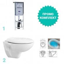 Промо комплект за баня - конзолна тоалетна чиния и структура за вграждане
