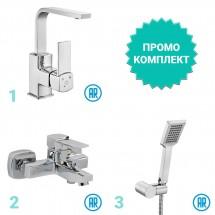 Промоционален комплект смесители за баня MONI