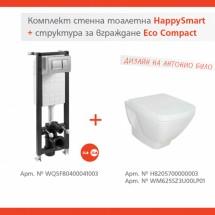 Комплект за баня HappySmart + Eco Compact