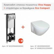 Комплект за вграждане Viva Happy + Eco Compact