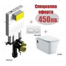 Структура за вграждане към стена T05-0111+LT-003
