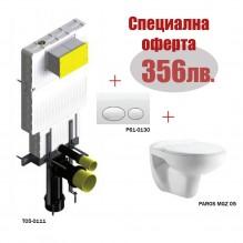 Структура за вграждане към стена T05-0111+MGZ 05