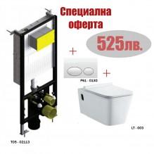 Структура за вграждане T05-0213+LT-003