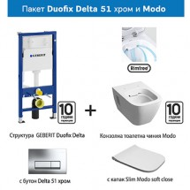 Промо пакет Duofix Delta 51 хром и Modo