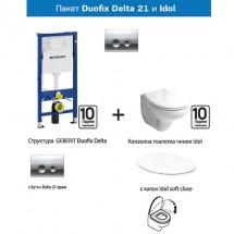 Промо пакет Duofix Delta 21 и Idol
