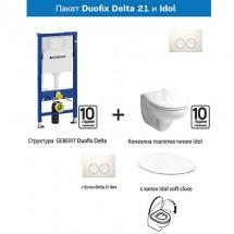 Промо пакет Duofix Delta 21 бял и Idol